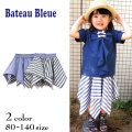 【SALE!!30%OFF!!】Bateau Bleue(バトーブルー)ハンカチーフスカート【メール便可能】