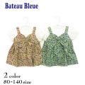 【SALE】Bateau Bleue(バトーブルー)重ね着風チュニックTシャツ【メール便可能】