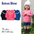【SALE!50%OFF!!】Bateau Bleue(バトーブルー)花柄フリル長袖Tシャツ【メール便可能】