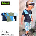 【SALE!!50%OFF!!】Reboot(リブート)カラー切替半袖Tシャツ【メール便可能】