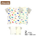 【20%OFFSALE】chocola(ショコラ)ダイソナー総柄プリント半袖Tシャツ【メール便送料無料】