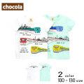 【20%OFFSALE】chocola(ショコラ)新幹線プリント半袖Tシャツ【メール便送料無料】