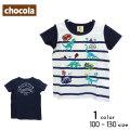 【20%OFFSALE】chocola(ショコラ)ダイソナープリント半袖Tシャツ【メール便送料無料】