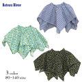 【2019春夏物新作♪】Bateau Bleue(バトーブルー)ハンカチーフスカート【メール便送料無料】