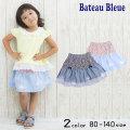 【50%OFFSALE】Bateau Bleue(バトーブルー)花柄切り替えスカート【メール便可能】