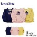 【50%OFFSALE】Bateau Bleue(バトーブルー)花柄ボトル長袖Tシャツ【メール便可能】