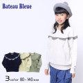 【2019秋冬物新作】Bateau Bleue(バトーブルー)ストライプ&チェック柄フリルトレーナー【メール便送料無料】