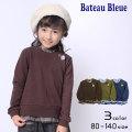 【2019秋冬物新作】Bateau Bleue(バトーブルー)重ね着風くるみボタン付きトレーナー【メール便送料無料】
