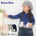 【2019秋冬物新作】Bateau Bleue(バトーブルー)裾切替ポケット付きトレーナー【メール便送料無料】