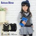 【50%OFFSALE】Bateau Bleue(バトーブルー)チェック柄切替トレーナー【メール便可能】