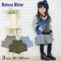 【30%OFFSALE】Bateau Bleue(バトーブルー)ストライプ&チェック柄キュロットパンツ【メール便可能】