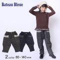 【50%OFFSALE】Bateau Bleue(バトーブルー)チェック柄ロングパンツ【メール便不可】