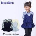 【30%OFFSALE】Bateau Bleue(バトーブルー)重ね着風チュニックシャツ【メール便送料無料】