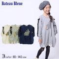 【50%OFFSALE】Bateau Bleue(バトーブルー)ウサギプリントワンピース【120サイズまでメール便可能】