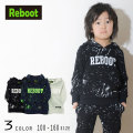 【50%OFFSALE】Reboot(リブート)ペイント風総柄パーカー【120サイズまでメール便可能】