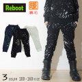 【30%OFFSALE】 Reboot(リブート)ペイント風裏毛ロングパンツ【120サイズまでメール便可能】