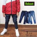 【2019秋冬新作】 Reboot(リブート)デニムロングパンツ【120サイズまでメール便送料無料】