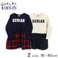 【秋冬新作】ScoLar(スカラー)チェック柄切り替えワンピース【130サイズまでメール便送料無料】