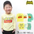 【30%OFF】GARACH(ギャラッチ) JOYプリント長袖Tシャツ【メール便送料無料】