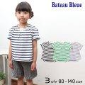【2020春夏新作】Bateau Bleue(バトーブルー)ボーダー柄半袖Tシャツ【メール便送料無料】