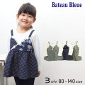 【30%OFFSALE】Bateau Bleue(バトーブルー)重ね着風長袖Tシャツ【メール便送料無料】