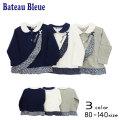 【30%OFFSALE】Bateau Bleue(バトーブルー)花柄&ドットフリル付き長袖Tシャツ【メール便送料無料】