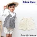 【30%OFF】Bateau Bleue(バトーブルー)バルーンパンツ【メール便送料無料】