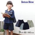 【30%OFFSALE】Bateau Bleue(バトーブルー)総柄切替キュロットスカート【メール便送料無料】