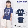 【50%OFFSALE】Bateau Bleue(バトーブルー)ビックTシャツ【メール便可能】