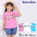 【30%OFFSALE】Bateau Bleue(バトーブルー)花柄リボン付き半袖Tシャツ【メール便送料無料】
