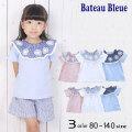 【50%OFFSALE】Bateau Bleue(バトーブルー)ストライプ&花柄襟付き半袖Tシャツ【メール便可能】