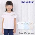 【2020夏物新作】Bateau Bleue(バトーブルー)花柄リボン付き半袖Tシャツ【メール便送料無料】