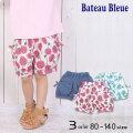 【50%OFFSALE】Bateau Bleue(バトーブルー)ショートパンツ【メール便可能】