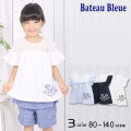 【50%OFFSALE】Bateau Bleue(バトーブルー)レース切替チュニックTシャツ【メール便可能】