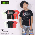 【50%OFFSALE】Reboot(リブート)テープ&ペイントロゴ半袖Tシャツ【メール便可能】