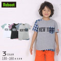 【50%OFFSALE】Reboot(リブート)チェック切替半袖Tシャツ【メール便可能】