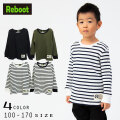 【2020秋物新作】Reboot(リブート)ワッフル地長袖Tシャツ【メール便送料無料】