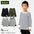 【30%OFFSALE】Reboot(リブート)ワッフル地長袖Tシャツ【メール便送料無料】