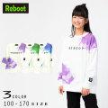 【2020秋冬新作】Reboot(リブート)にじみプリントビッグトレーナー【120サイズまでメール便送料無料】