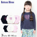 【2021春物新作】Bateau Bleue(バトーブルー)ハートプリント長袖Tシャツ【メール便送料無料】