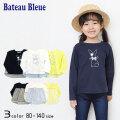 【2021春物新作】Bateau Bleue(バトーブルー)うさぎプリント長袖Tシャツ【メール便送料無料】
