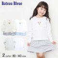 【2021春物新作】Bateau Bleue(バトーブルー)風船プリント長袖Tシャツ【メール便送料無料】