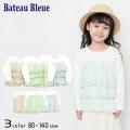 【2021春物新作】Bateau Bleue(バトーブルー)花柄フリル長袖Tシャツ【メール便送料無料】