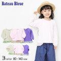 【2021春物新作】Bateau Bleue(バトーブルー)裾花柄フリル長袖Tシャツ【メール便送料無料】 春