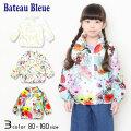 【15%OFFSALE】Bateau Bleue(バトーブルー)花柄ウィンドブレーカー【メール便送料無料】