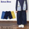 【2021春物新作】Bateau Bleue (バトーブルー)デニムワイドパンツ【メール便送料無料】