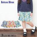 【30%OFFSALE】Bateau Bleue (バトーブルー)花柄ハーフフリルパンツ【メール便送料無料】