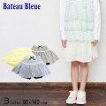 【2021春物新作】Bateau Bleue (バトーブルー)花柄スカート付きパンツ【メール便送料無料】
