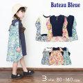 【2021春物新作】Bateau Bleue(バトーブルー)花柄切替ワンピース【メール便送料無料】