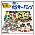 Baja Smile(バハスマイル)4柄ボクサーパンツ【メール便可能】